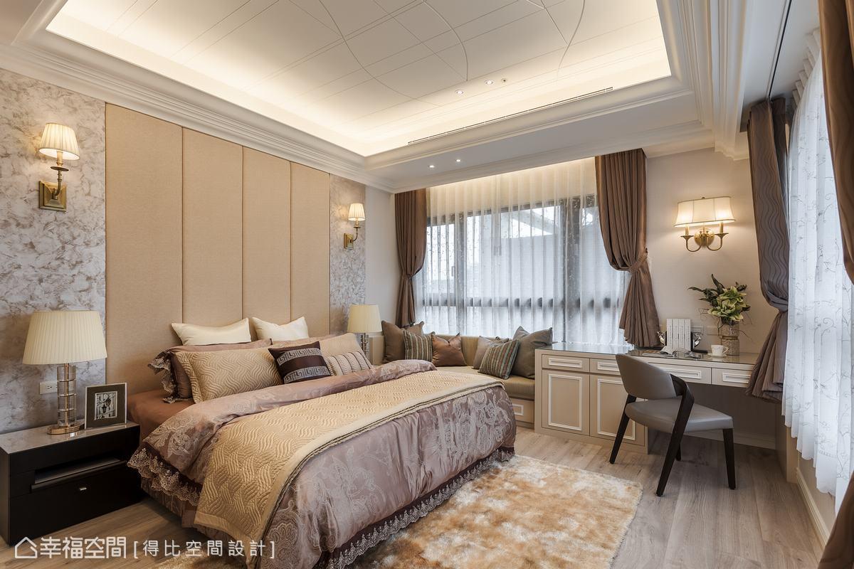 以尊榮級規格打造奢華古典的臥眠空間,以皮革、特殊迷彩漆鋪敘主牆層次,天花則透過活潑線條及燈光豐富視覺感受。