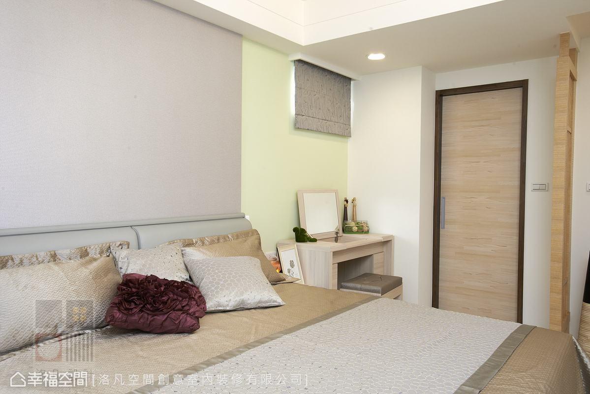 原格局的一房改成更衣室,使主臥房的機能更完整。