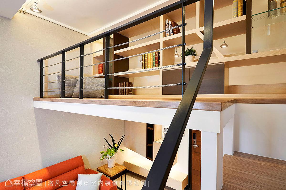 鐵件欄杆增加了空間的時尚俐落,並搭以鋼索呼應金屬質感。