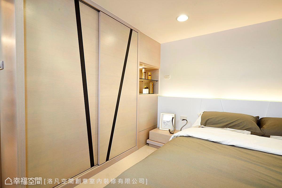 延續公共空間天花板的斜線創意,讓衣櫥門片也有獨特個性。