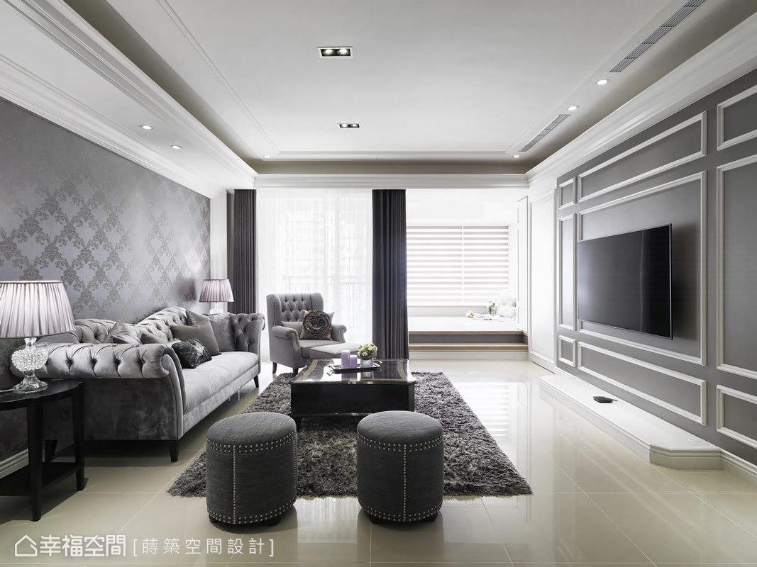 新古典 標準格局 新成屋 蒔築空間設計