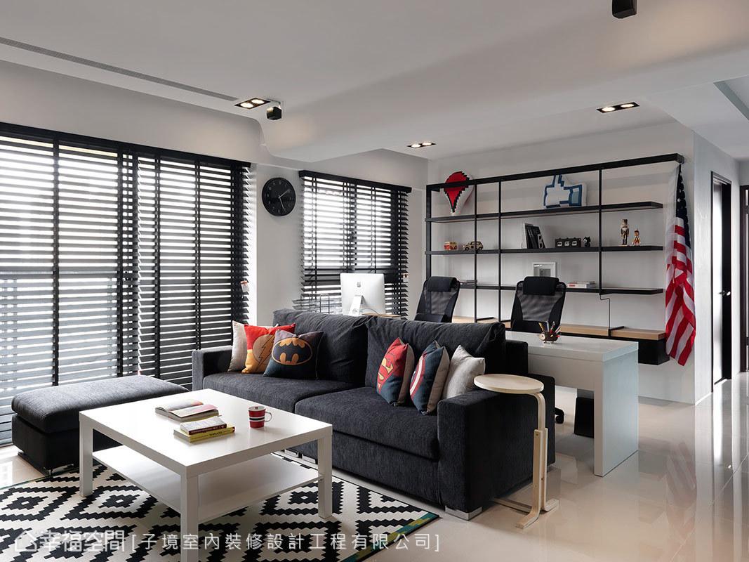 以黑白對比的視覺基調,搭配百葉安排,隨興調節室內溫馨暖度。