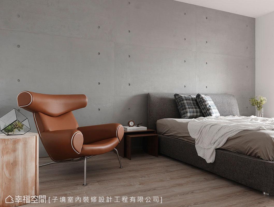 床頭板使用清水模鋪敘出原始況味,結合實木茶几和皮革製單椅,讓空間變得很有味道。
