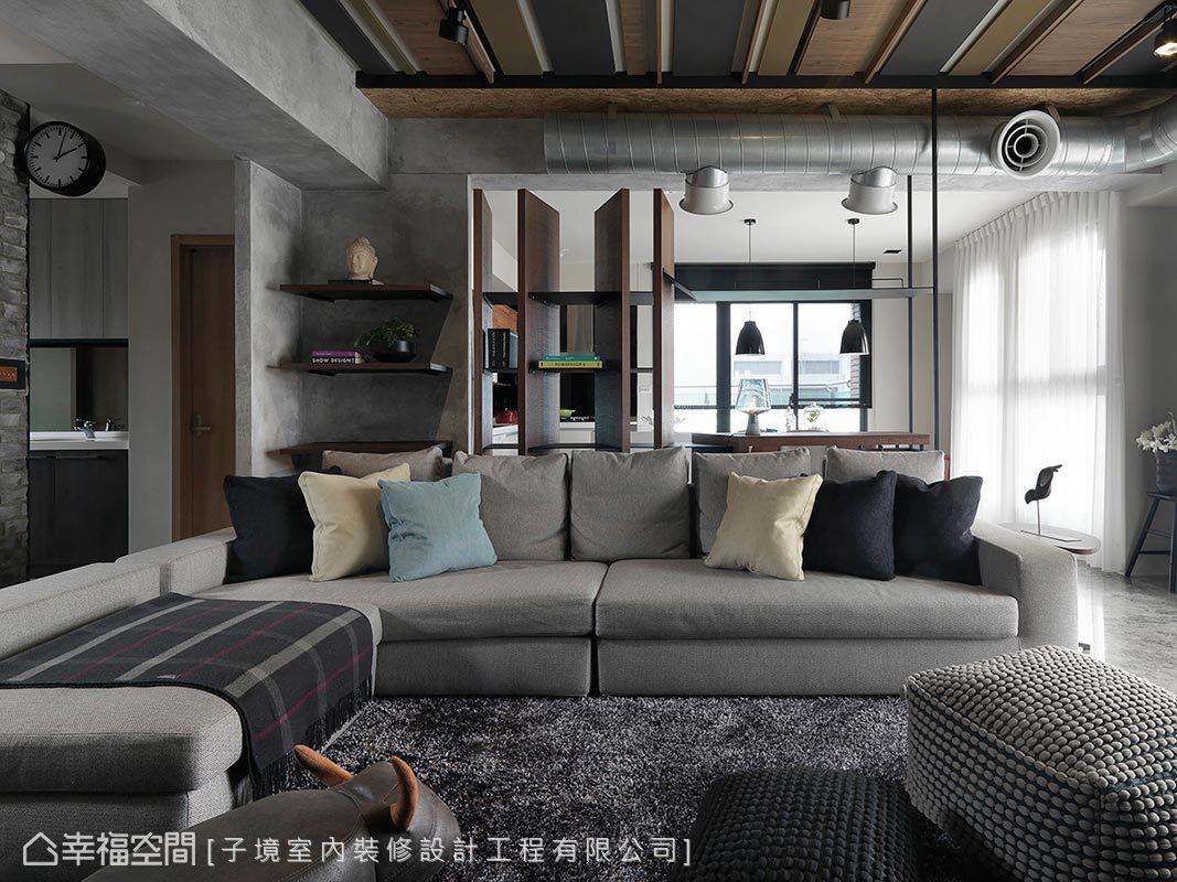 將工業用風管搬回生活空間裡,供室內陳設外,也是冷氣的出風口。