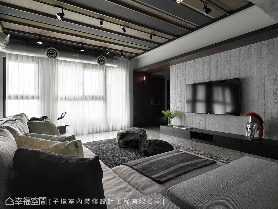 配合清水模壁面設計,電視牆刷以特殊塗料及紋路呼應空間調性。