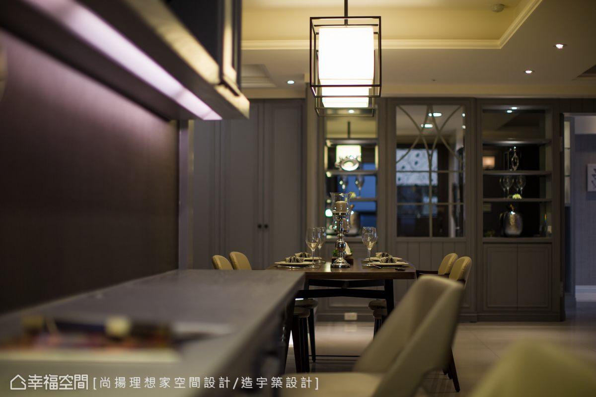 書房望向餐廳