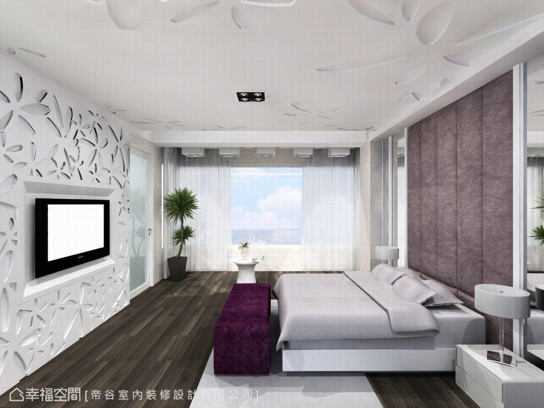 紫色浪漫的絨布繃布床頭,搭配天花及電視主牆雷射雕刻花朵圖騰,素淨中有活潑的變化。(此為3D合成示意圖)