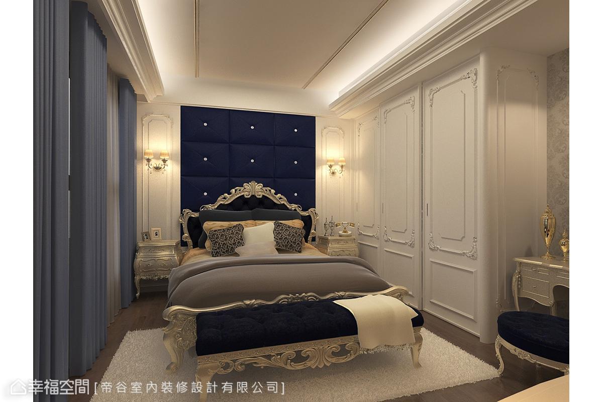 深藍色天鵝絨為主題的主臥房,呈現雍容華貴之感。