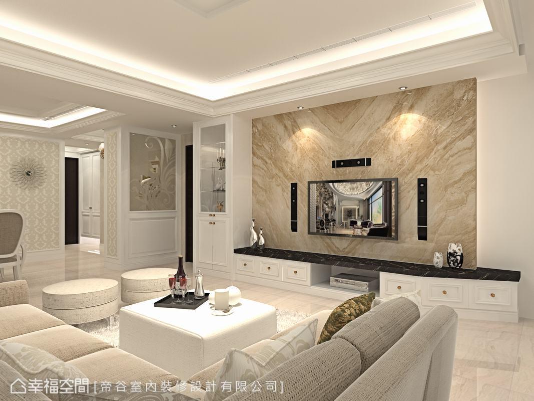 電視主牆選用帝諾石材鋪陳,彰顯出恢弘氣勢,亦成為客廳視覺焦點。