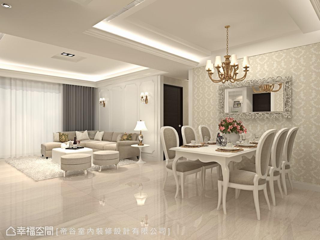 餐廳主牆鋪設新古典圖騰壁紙,沙發背牆則以對稱線板及壁燈裝飾,展現內斂典雅氣息。