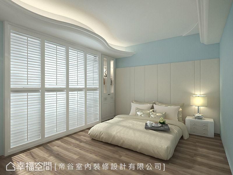 粉藍、純白搭配的主臥房,搭配美式經典的百葉窗元素,帶來輕盈紓壓的愉悅感受。