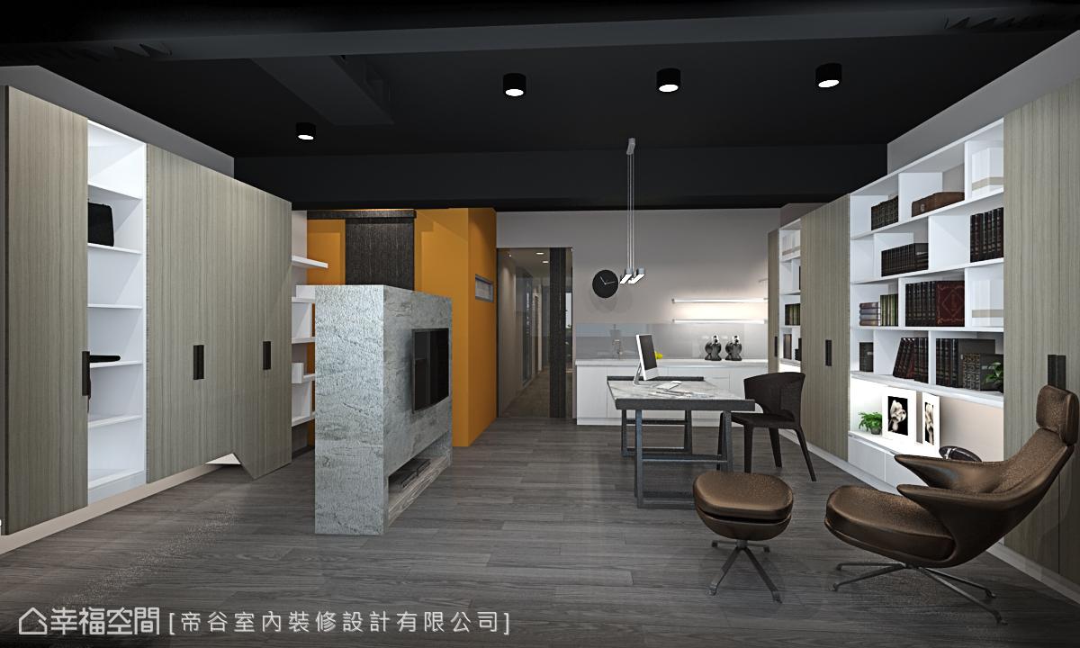 為讓屋主擁有舒適且方便的環境,除了基本的辦公機能外,帝谷設計團隊亦貼心規劃了浴廁、茶水櫃及更衣室機能。