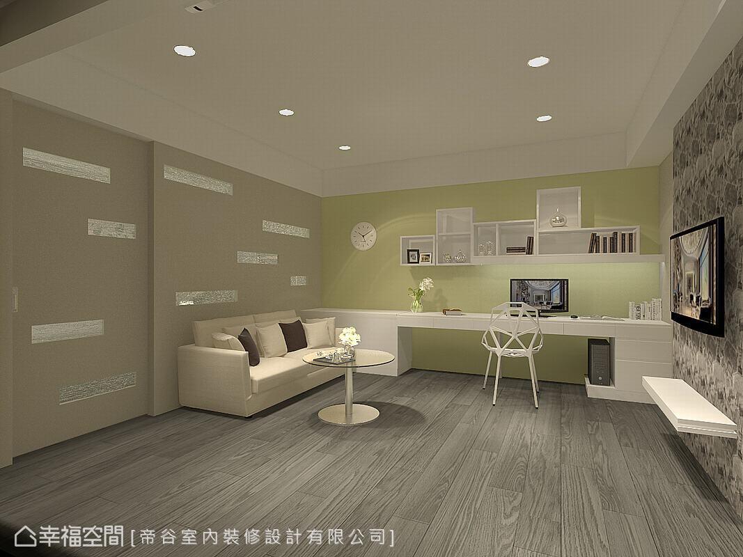 明亮的淺綠色為空間帶來清新感受,此書房擁有簡易實用的機能配置,當親友來訪時亦可作為客房使用。