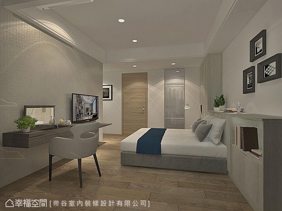 帝谷設計以柔和色彩、簡單的格局設計出臥室的整體氛圍,讓人沉浸在自然宜人的氣息裡。