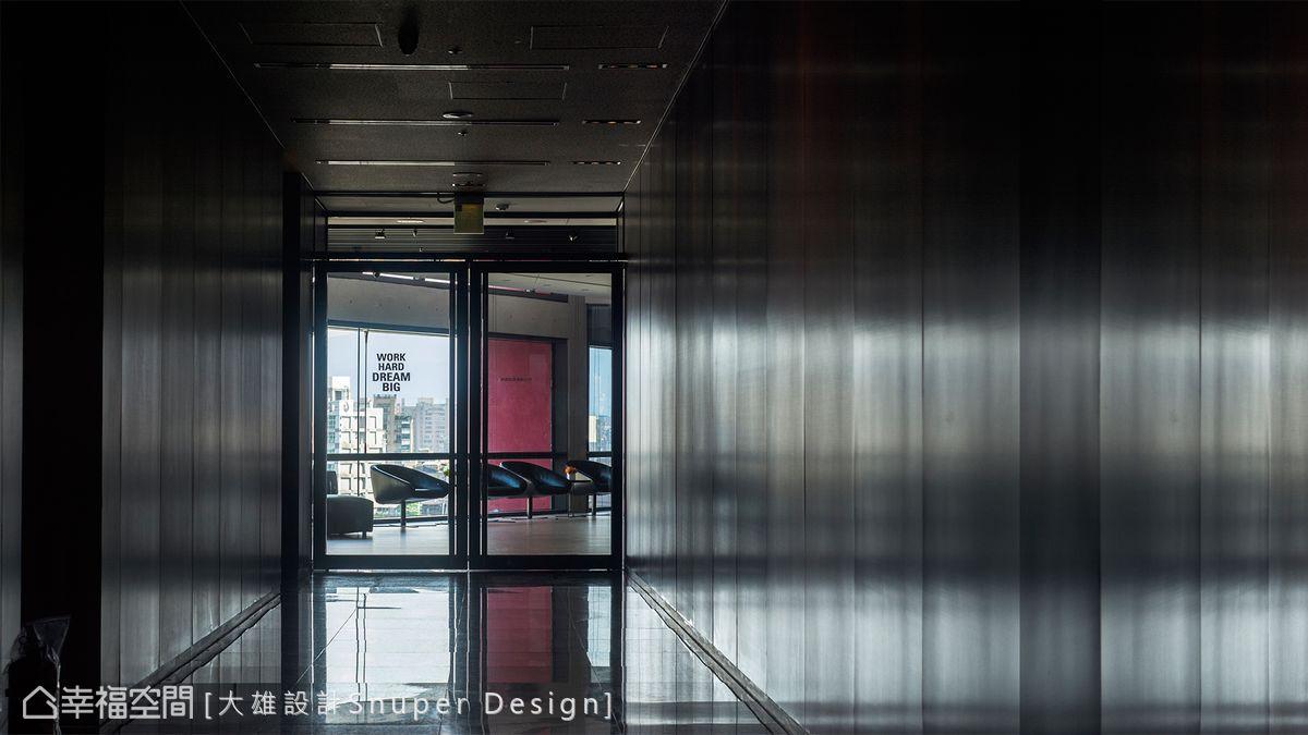 新菸廠 Dream Lab