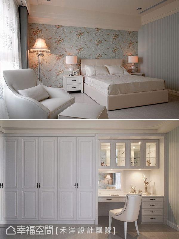以唯美的湖水綠搭配白色衣櫥,營造美式輕古典的柔和質感。
