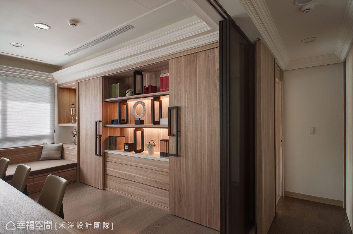 溫暖的木質調性,讓書房擁有平心靜氣的力量。