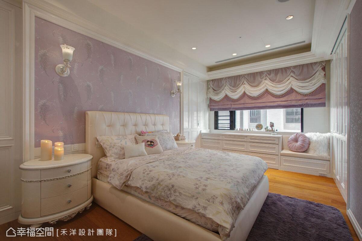 配合大女兒缺火的命盤,以粉紫色為空間主調,打造夢幻公主風的浪漫場景。