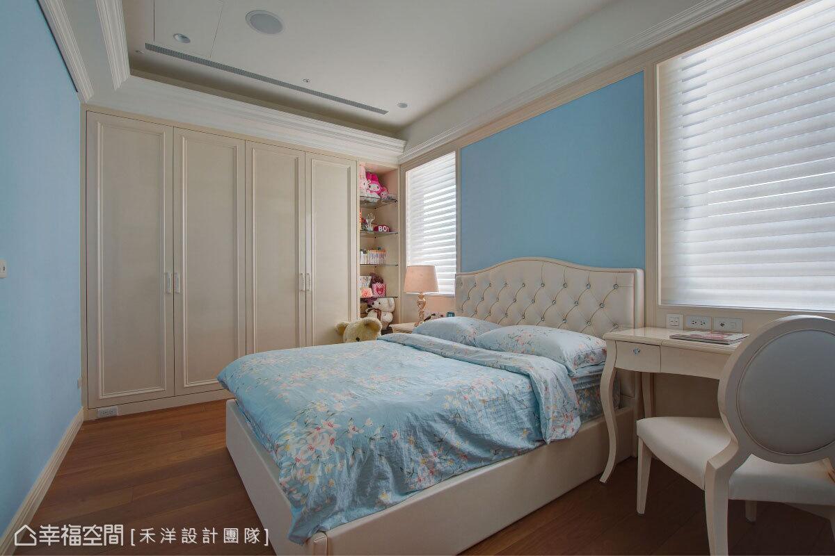 同樣考量到小女兒的命盤缺水,禾洋設計團隊選以水藍色調鋪陳,營造甜美活潑的空間氛圍。