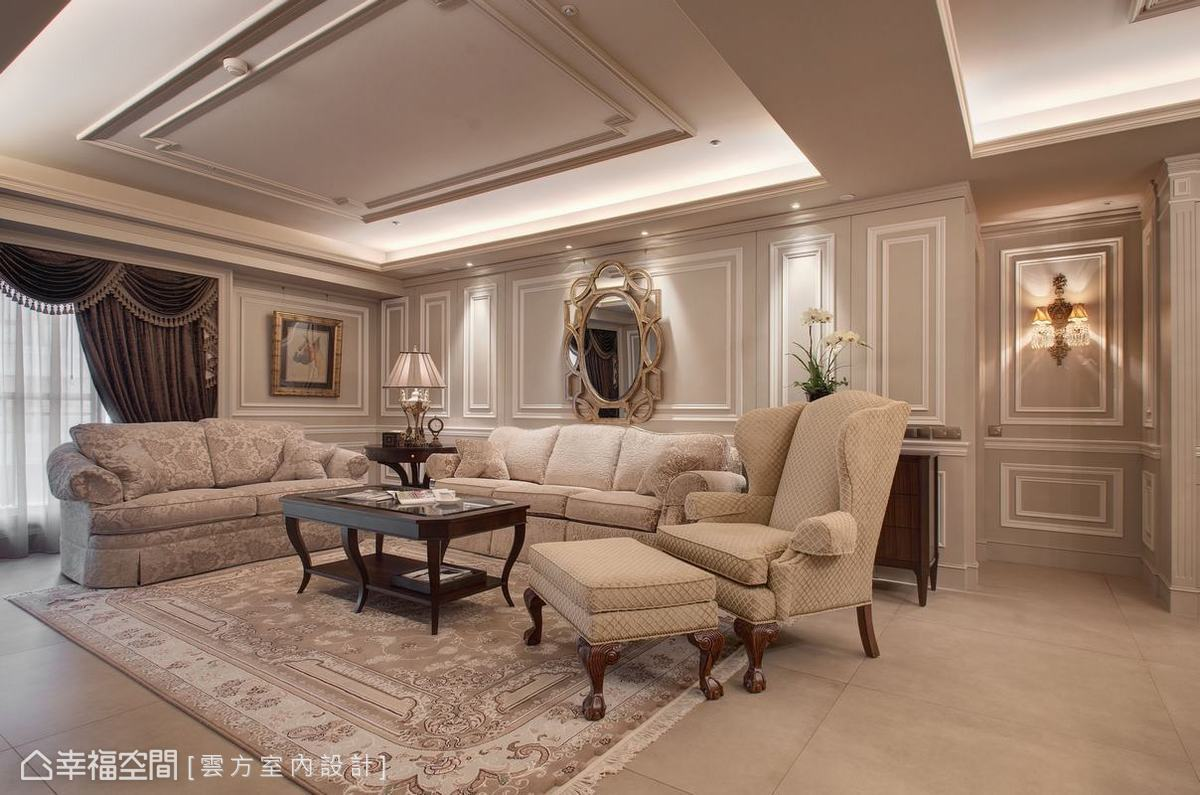 細膩古典美學 歐式優雅宮廷風