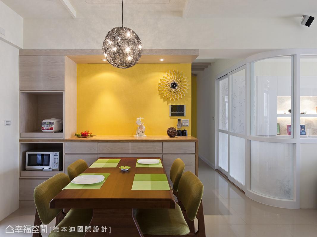 設計師特別提到,在用餐區域可以搭配鮮艷的顏色,如黃色、橘色,有刺激食慾的效果。