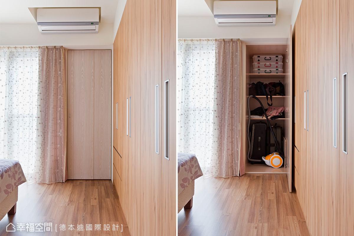 櫃內100公分的深度,搭配70公分的層板,便於屋主伸手拿取物件;前方剩餘30公分的空間,也能用來擺放直立式熨斗、吸塵器。