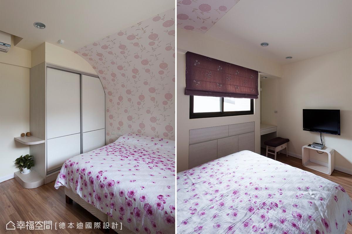 偶而母親會來留宿,因此選擇柔和的粉嫩色調,並以弧形天花板,修飾床頭上方的樑。