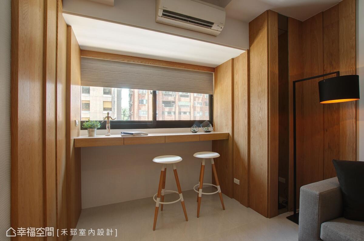 充分利用窗下區域,構置屬於兩人的談心吧檯,沏壺茶、備上甜點,就能擁有甜蜜的私人空間。