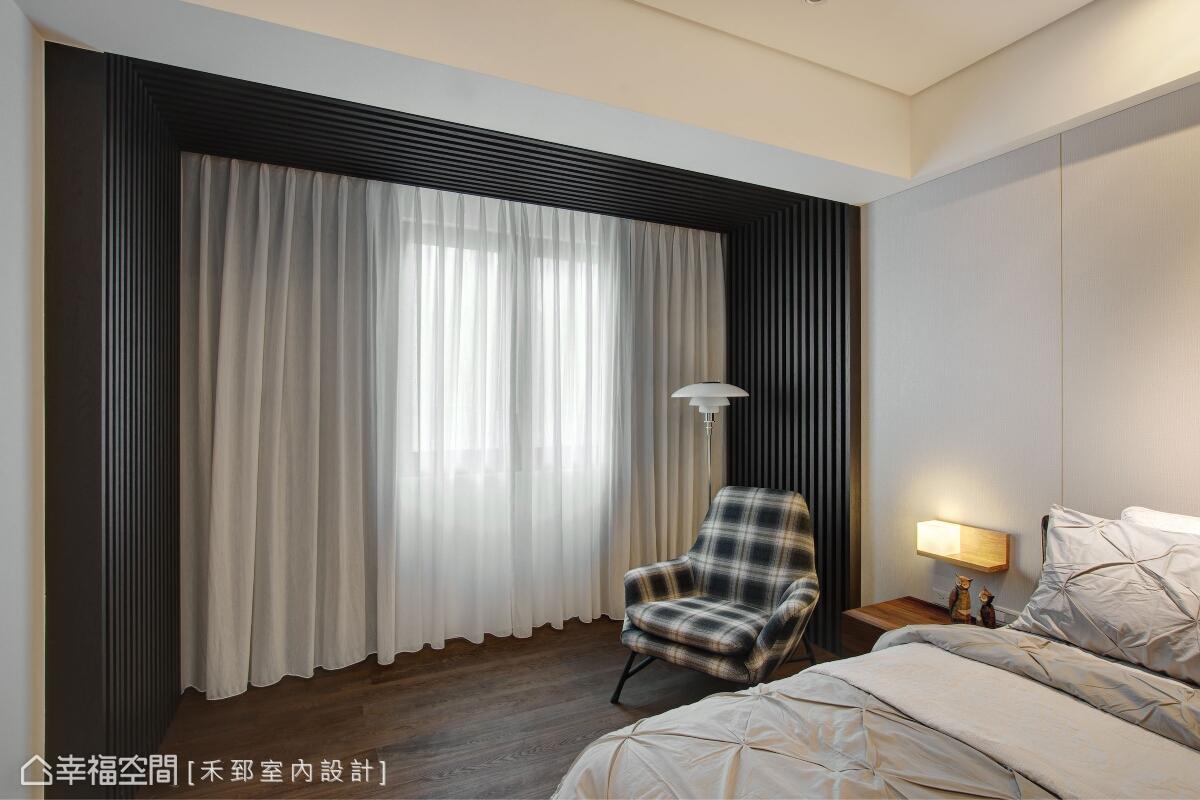 禾郅室內設計以ㄇ字型的格柵設計,來增添整體性的日式風格與休閒語彙。