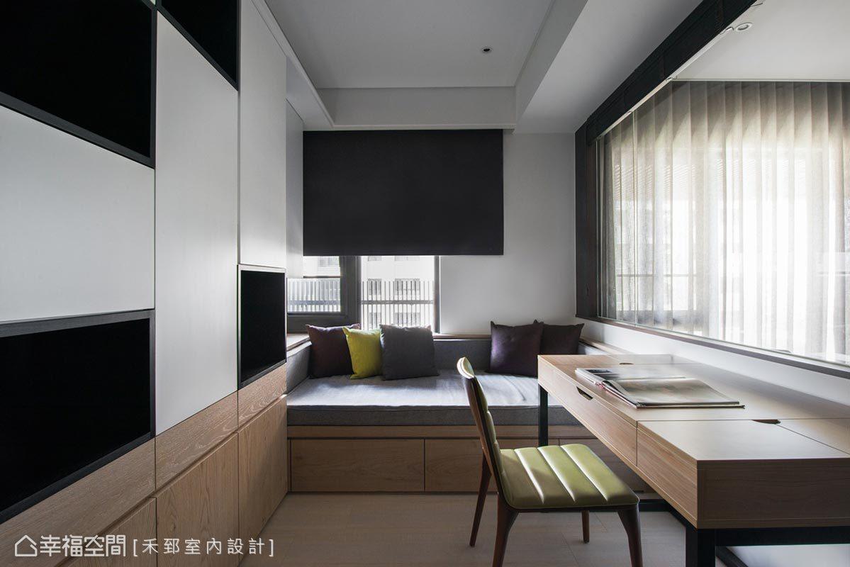 客廳與書房改以清玻延伸視覺景深,書房內部則延續黑、白、木色鋪陳調性,並於窗邊設置休閒臥榻,提升空間使用坪效。