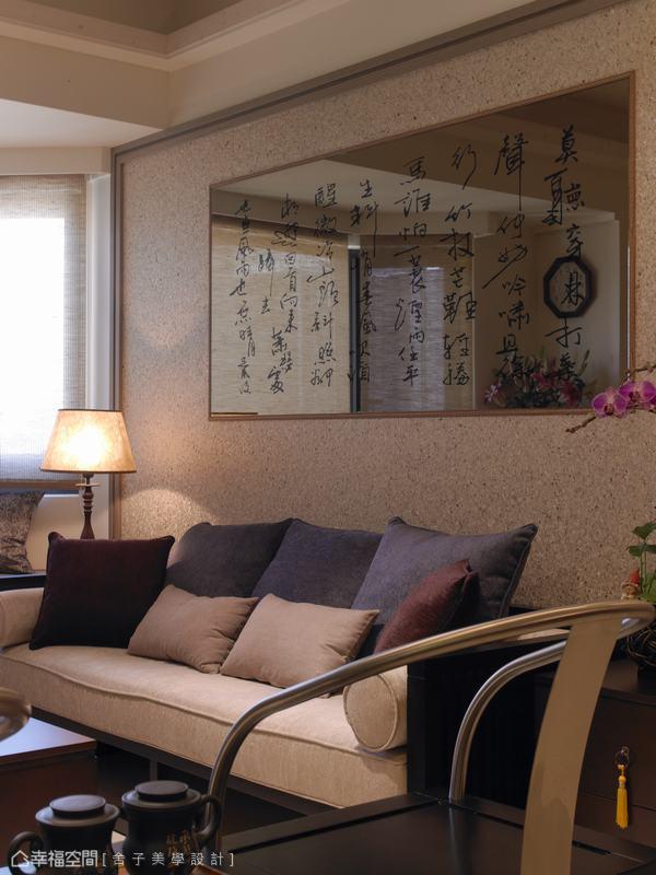 以噴砂將中國優美的詩詞書法以現化手法展現,壁布襯托牆面層次立體質感。