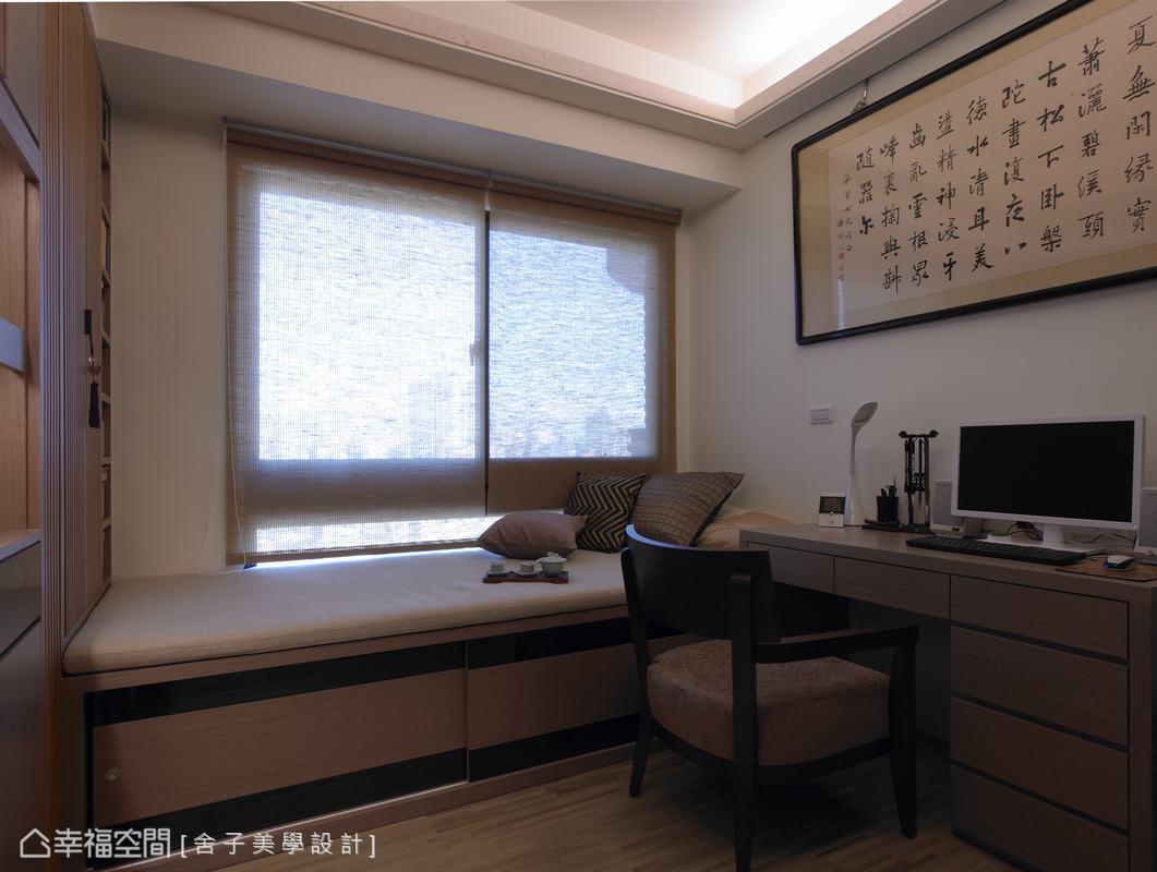 單人床墊般的尺寸可以作為客房用途,採光良好的書房沈浸書香時心情更愉悅。