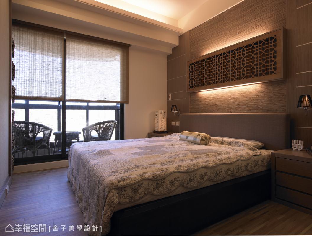床頭以進口壁布鋪陳,襯托精緻窗花的脫俗與典雅,在陽台擺上休憩的桌椅,成為夫妻喝茶聊天賞景的絕佳小天地。