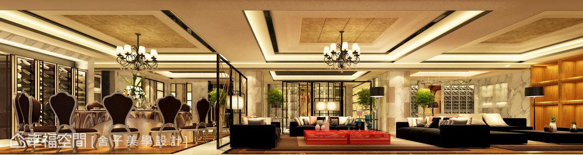客廳呈現大空間與大視野,並融入現代新古典浪漫元素,盡顯奢華高貴。