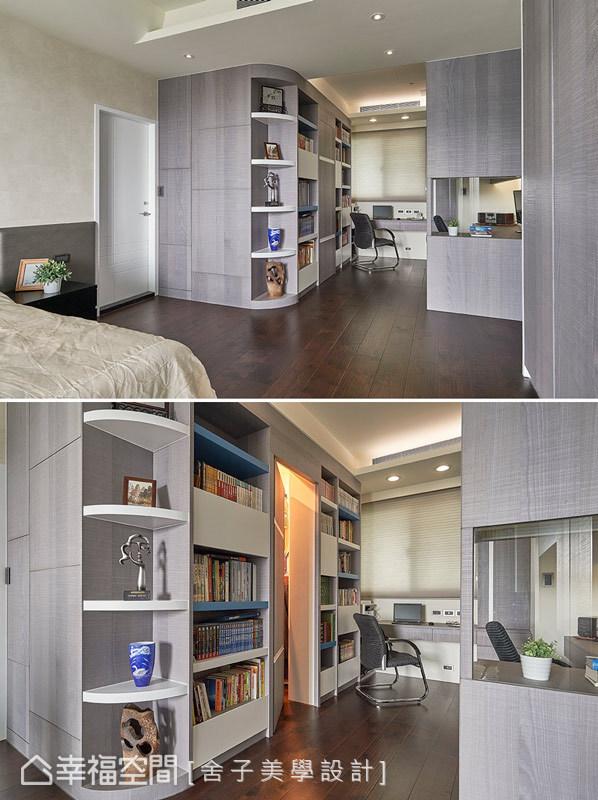 利用更衣室的立面,規劃整面式的展示書牆,並於轉角處作弧型處理,消弭直角的尖銳感。