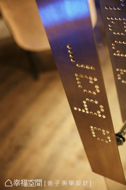 精緻的細節,呈現在空間的各個角落,例如a bar的LOGO門把,就演繹入門區所的大器印象。