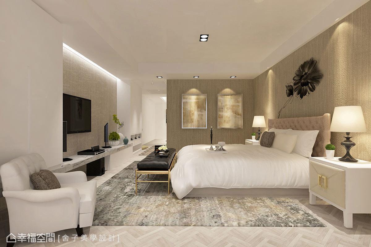 在空間中品嘗一種閒情、一種雅緻。主臥房以米黃色系呈現溫潤柔美,描繪最真實的情感空間。