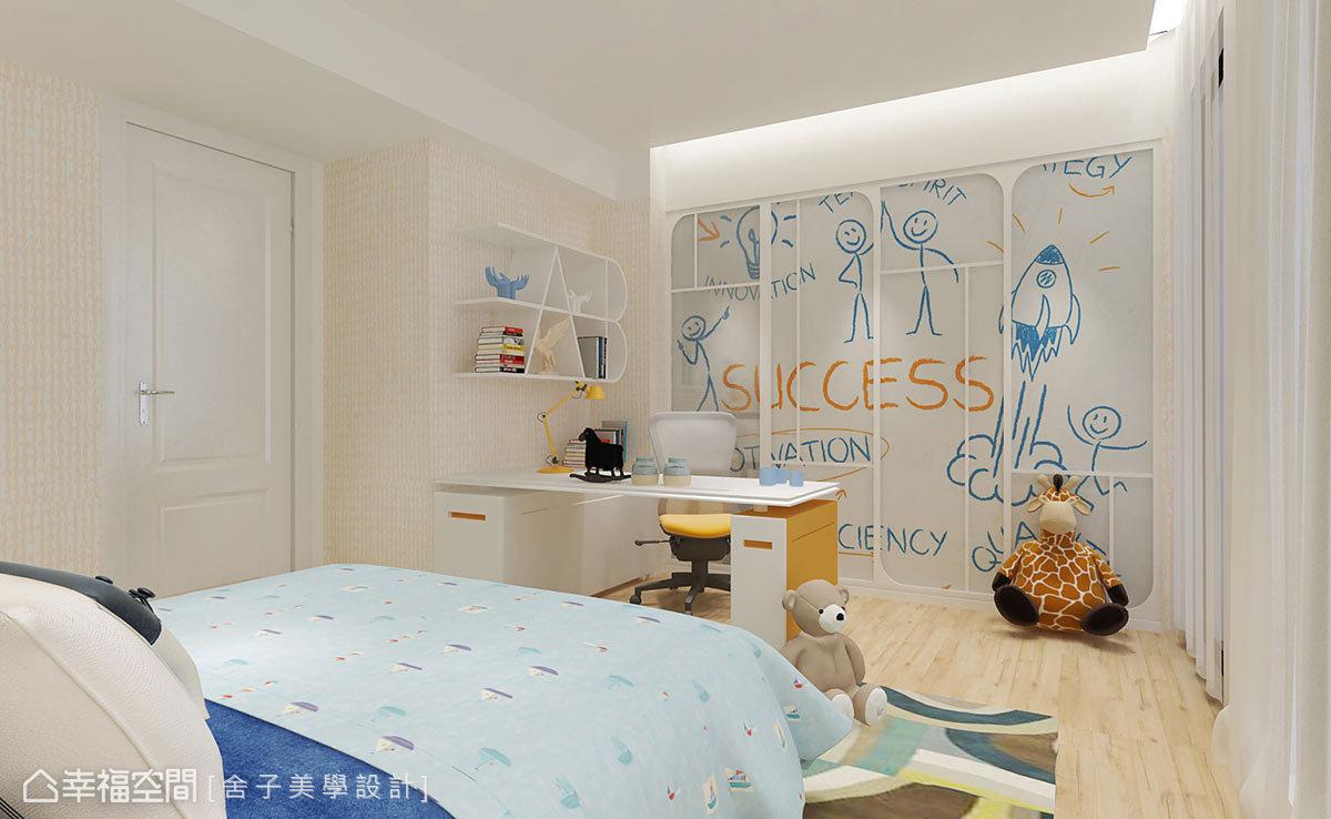 可以書寫與繪圖的創作牆面,讓家中的小孩擁有盡情發揮的空間。