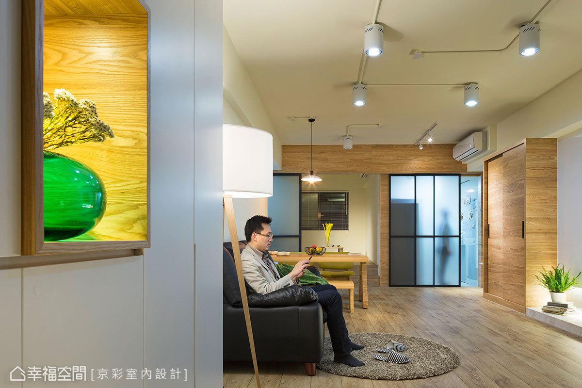 進入屋內,設計師使用溫潤素材來呈現自然的基調,也構築溫煦的人性居宅。