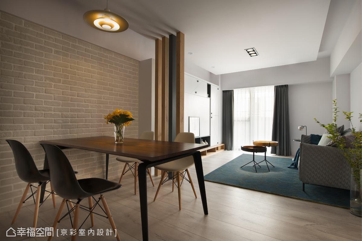 多元混搭 積木意象の現代北歐宅