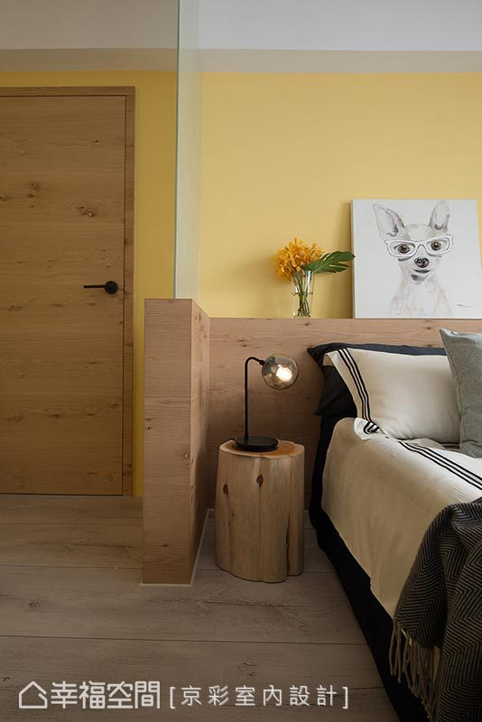 北歐風格 小坪數 老屋翻新 京彩室內設計