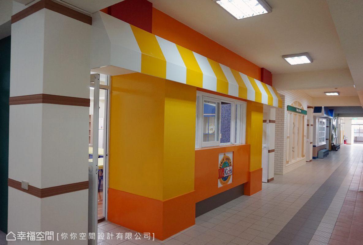擷取知名速食店的品牌色調,用於烘焙教室外側,連結孩子心中「美味」的印象。