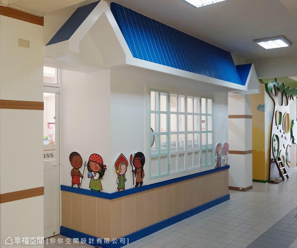 藍屋頂的教室是街道上唯一的住家,也是孩子們最常待的教室。