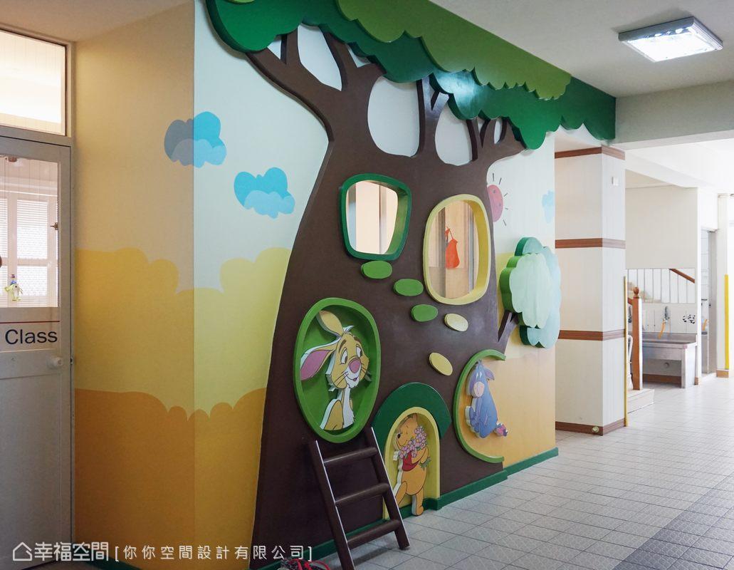 為年紀較小的孩子設的教室,外觀以可愛的卡通樹屋為外觀造型。