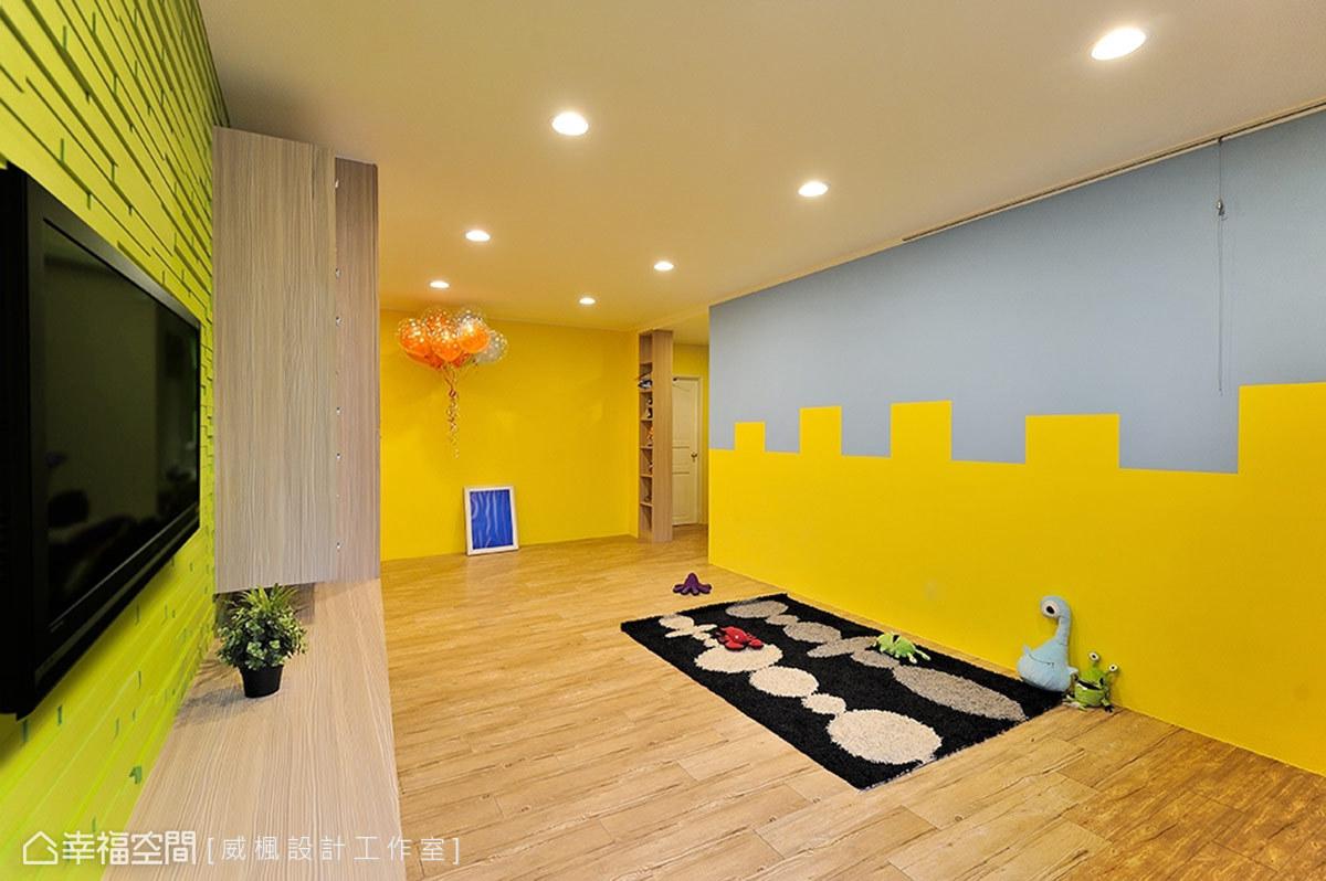 威楓設計工作室以城堡意象為設計概念,藉由藍黃兩色框出一道造型牆體。