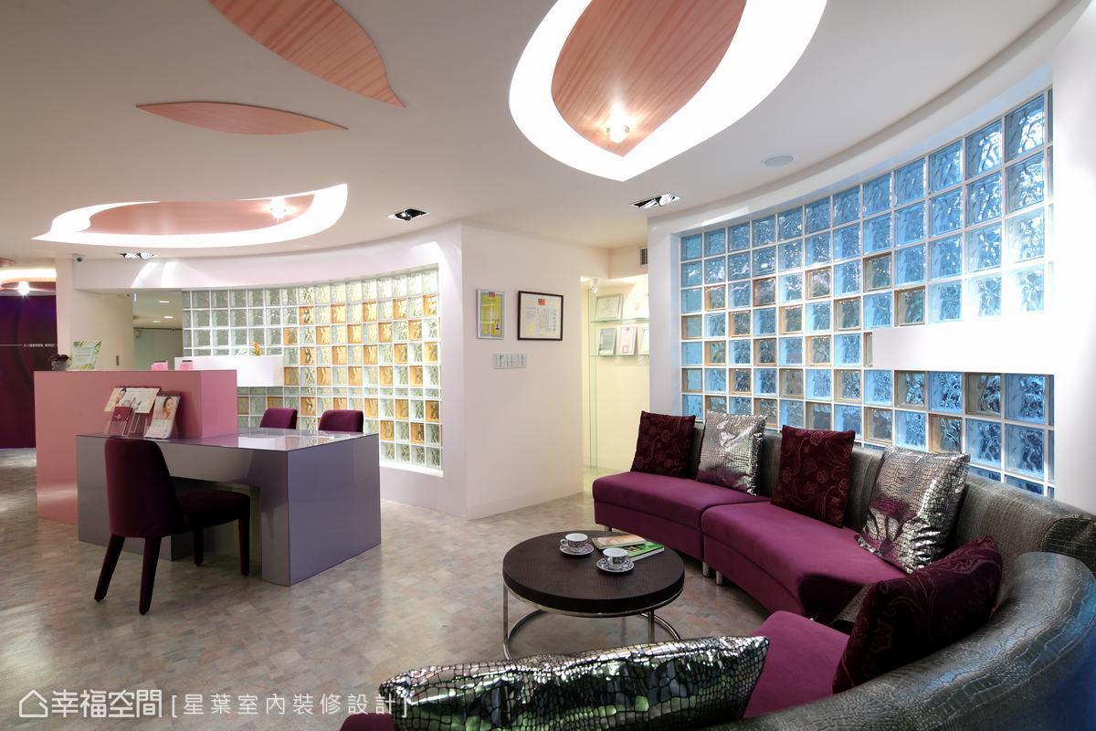 用鮮豔色彩與浪漫弧度,打造時尚感醫美中心