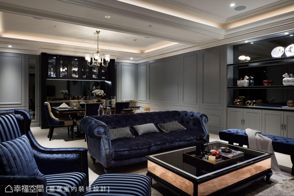 配合女屋主的喜好,林峰安設計師以簡潔俐落的線條作為線板造型,開放式的空間以間接照明與水晶燈飾為飾,結合現代風格的黑、白、灰色,始能將古典、現代融合的天衣無縫。