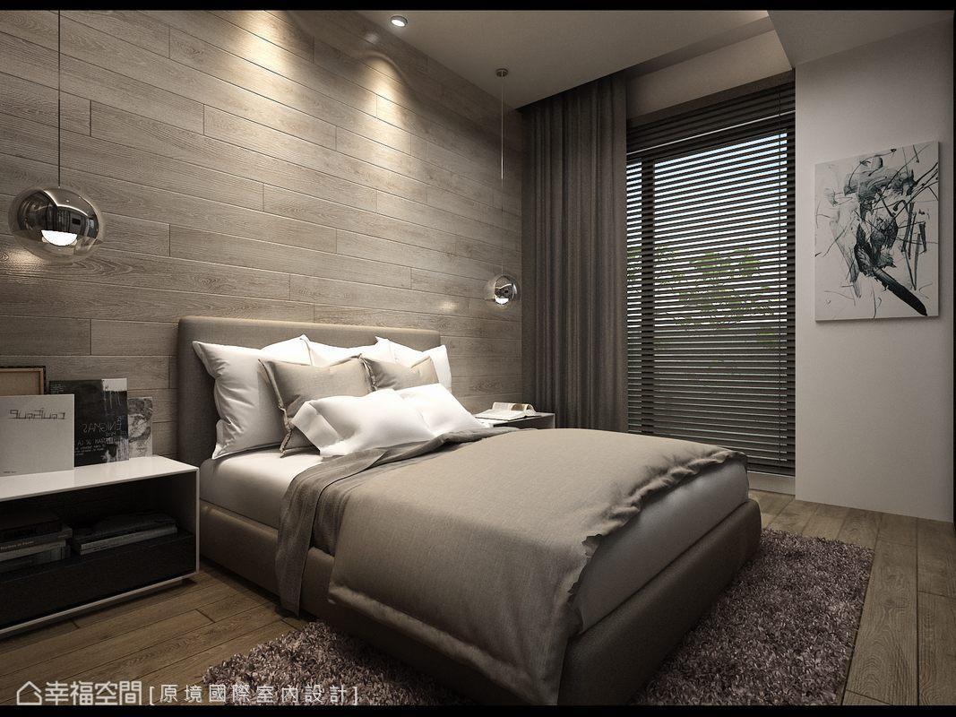 由公共空間延續而來的立面與地面,利用不同的木地板色調營造溫潤層次;位於通往陽台落地窗前的臥眠機能,考慮到睡眠品質,貼心以一道由天而降的窗簾遮光。