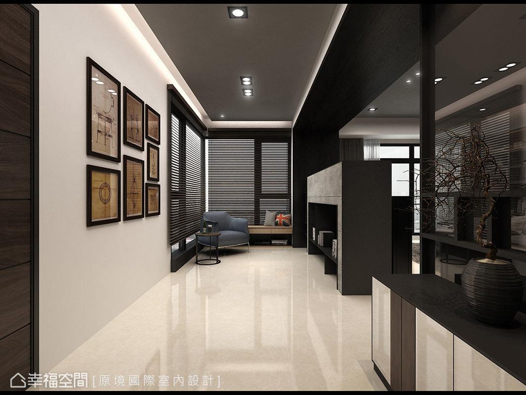 入門後,設計師邱郁雯以深色門框界定完整的玄關與休憩區,並以矮櫃、矮牆與玻璃屏隔區分公共空間。