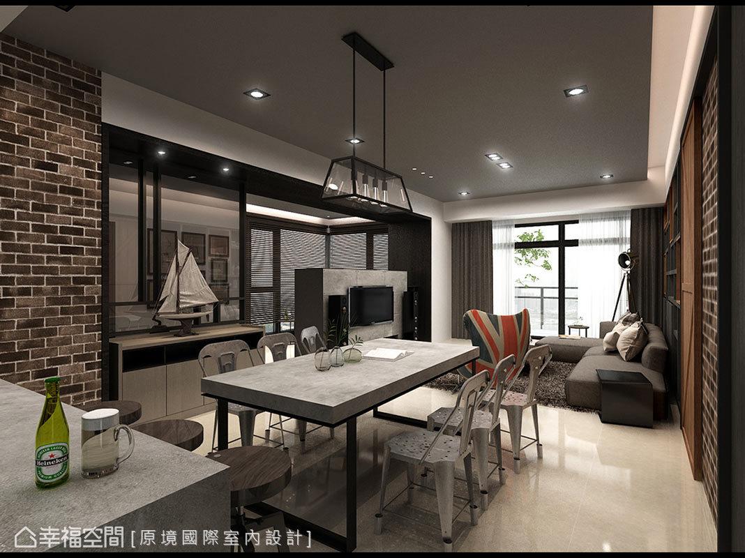 原境國際室內設計藉由家具及燈具的配置,在流暢且開放的空間中,帶出工業風的美學況味。